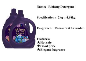 Richeng品牌洗衣液