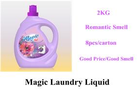 Magic紫色瓶子洗衣液