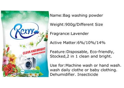 国外定制洗衣粉